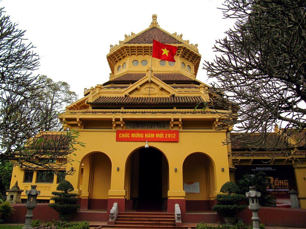 Музеи Ханоя