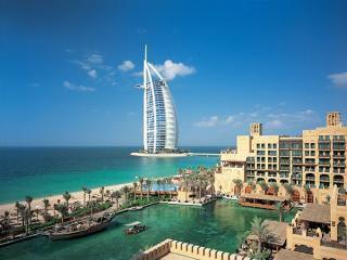 Города и курорты Объединенных Арабских Эмиратов