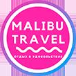 Malibu Travel